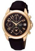 Luxusné značkové hodinky - Pulsar Prestige PF 8202